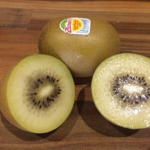 Zespri SunGold kiwifruit kiwi